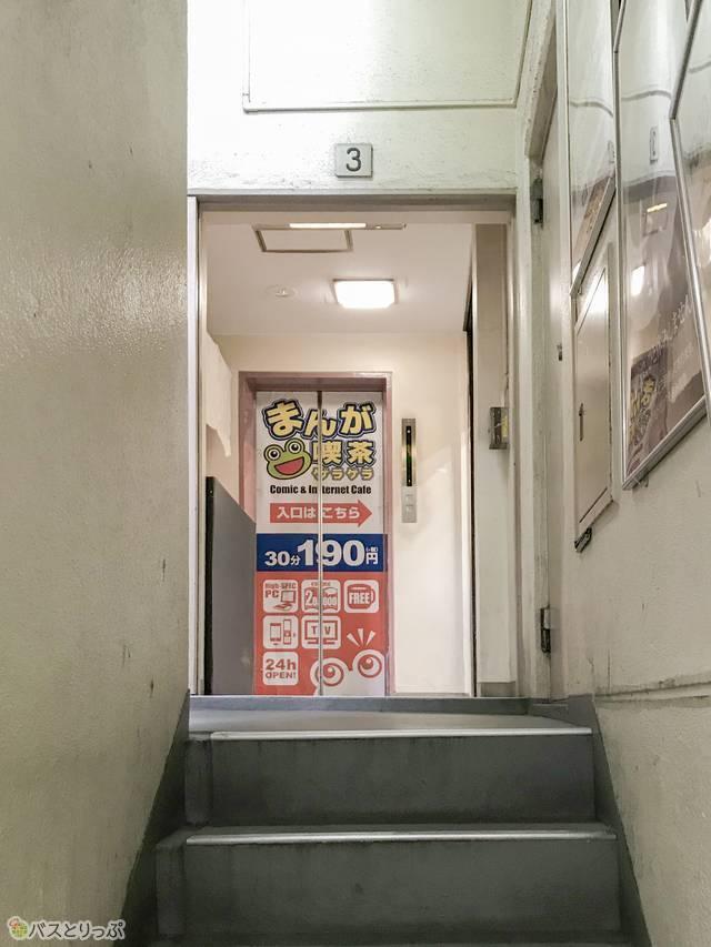 店舗入り口。エレベーターを出て左手にドアがある