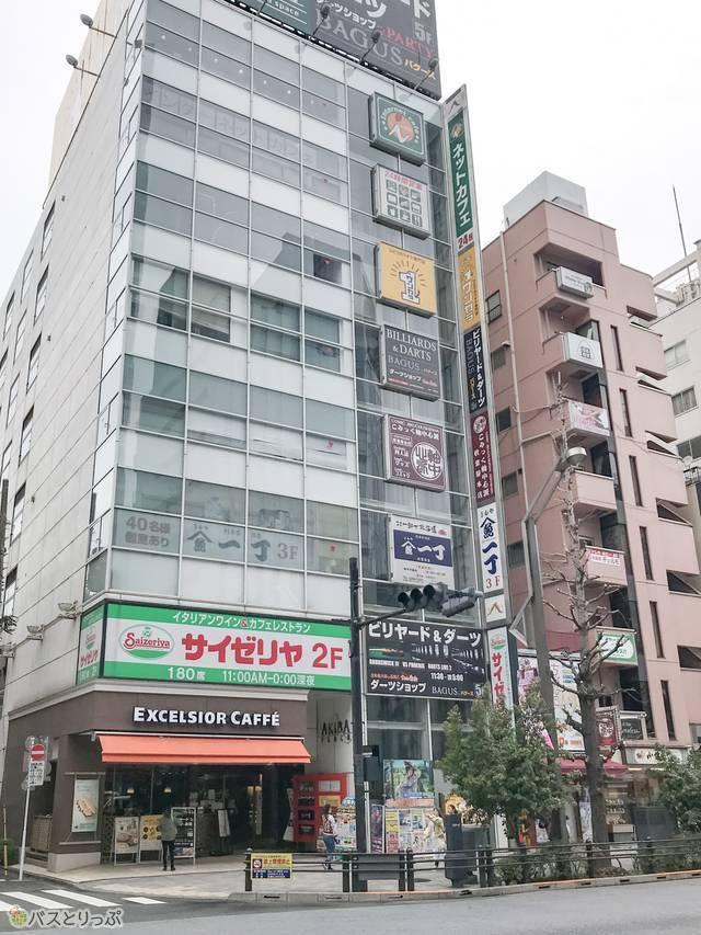 「アイ・カフェ AKIBAPLACE店」外観
