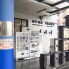 ここが有馬温泉駅