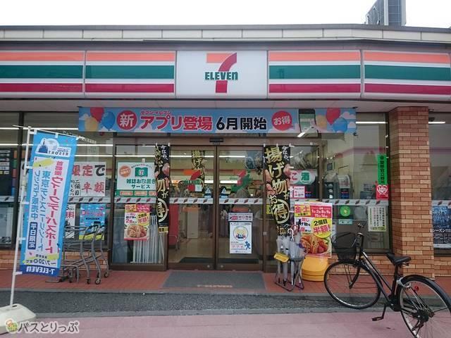 深大寺BT セブンイレブン 調布飛田給駅北口店