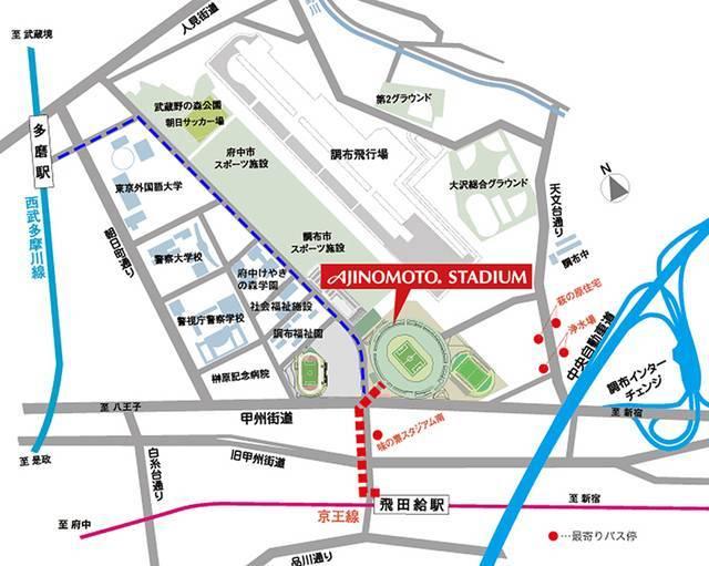 深大寺BT 飛田給駅から「味の素スタジアム」へのルート