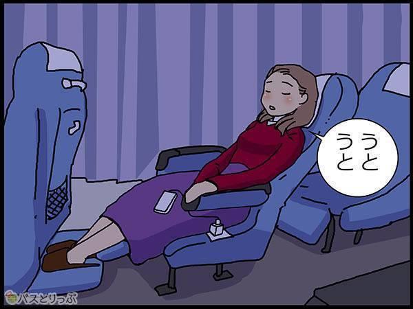 4コマ漫画.jpg