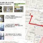 テルマー湯 都営新宿線・副都心線 ・丸ノ内線「新宿三丁目」駅E1出口からのルート