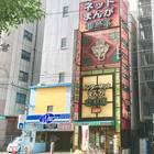 インターネットカフェ 亜熱帯 名駅笹島店