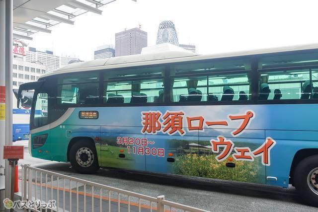 今回乗車するのは、目立つラッピングバス!