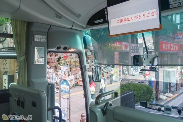 バス停はこんな感じです