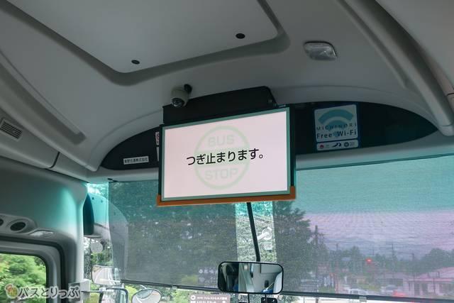 車内のモニターに表示されます