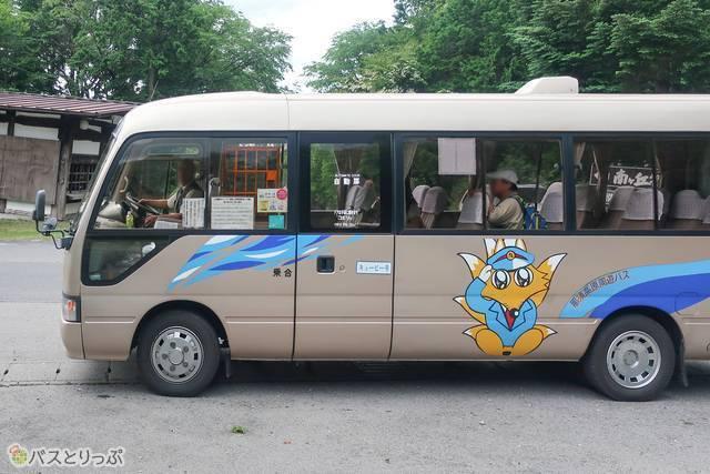 きゅーびー号。車体のペイントは、九尾狐の「きゅーびー」!