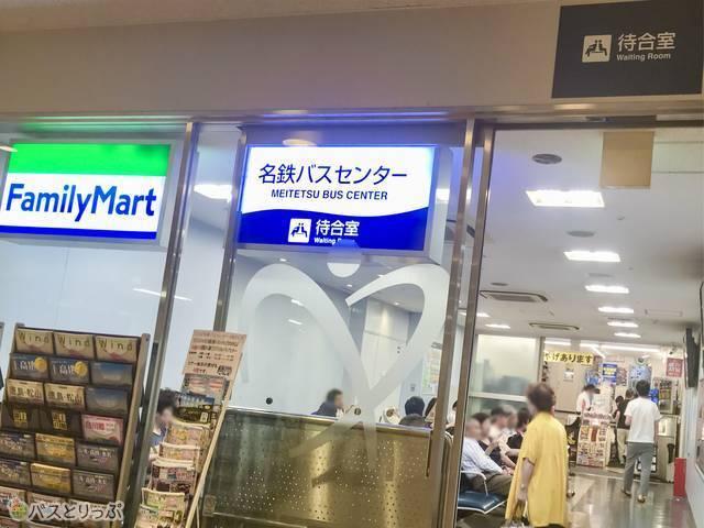 ファミリーマートでお買い物し、待合室で休憩できる