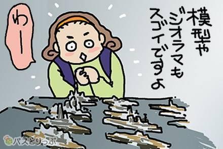 ユタカライナー関西⇒九州線(ユタカ交通)で京都→佐世保へ、艦これ聖地巡礼 佐世保の旅 軍艦島へ上陸なるか!