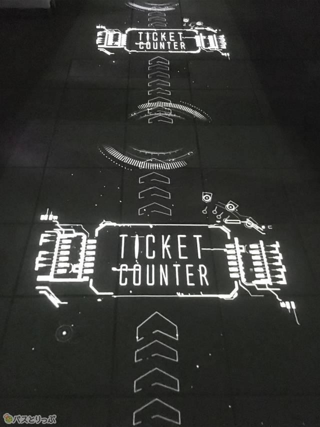 チケット売り場を示すプロジェクションマッピング