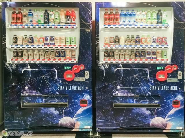 自販機も、星空仕様。しかしコーラが200円と少々割高です