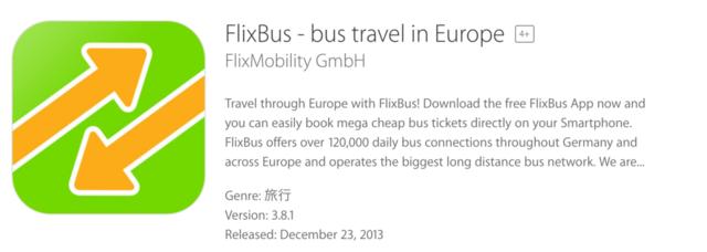 FlixBusの携帯アプリ