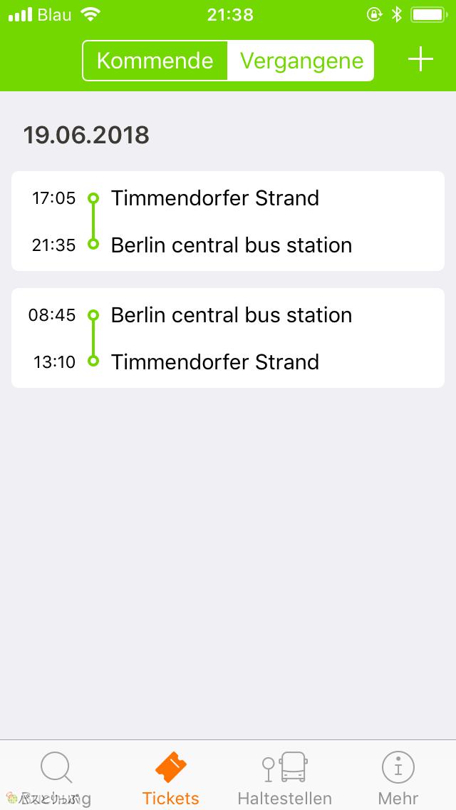 搭乗日時の携帯画面