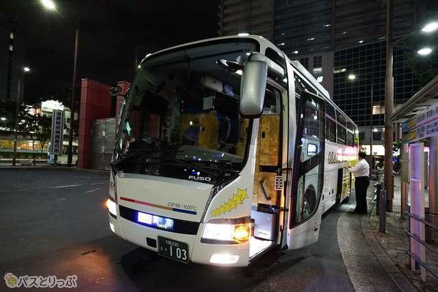 東京特急ニュースター号東1便