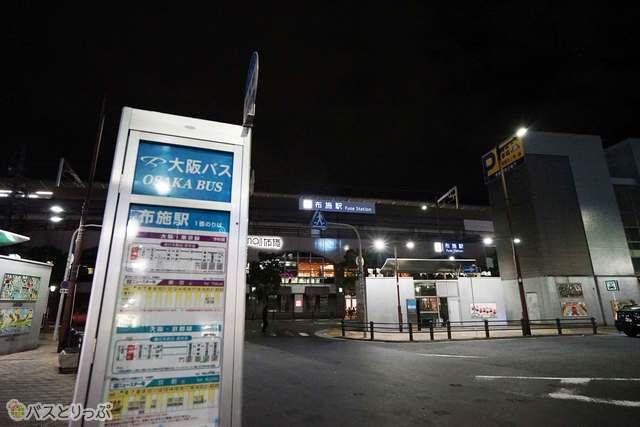 東大阪布施駅からスタート