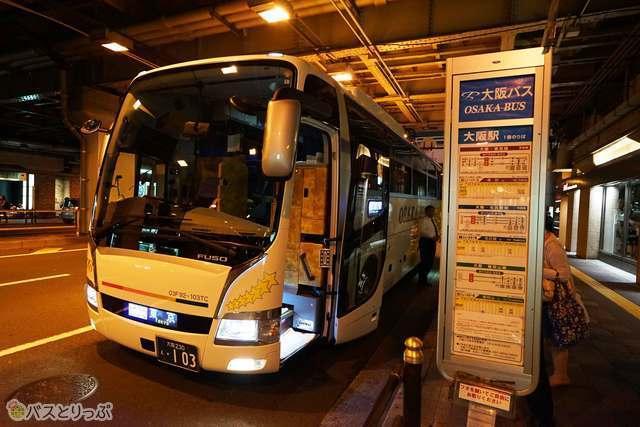 大阪駅からの乗車はJR線の高架下