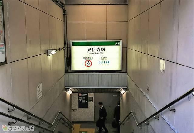 泉岳寺A1.jpg