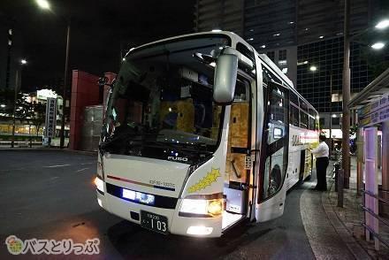 東京に早朝5:15着! 早く到着したい人にオススメの大阪バス「東京特急ニュースター号」乗車体験記