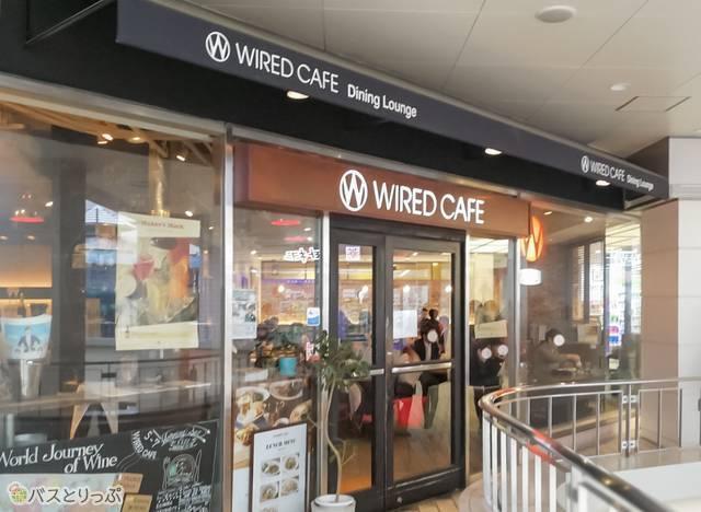 WIRED CAFE Dining Lounge(ワイアードカフェ ダイニングラウンジ)Wing 高輪店