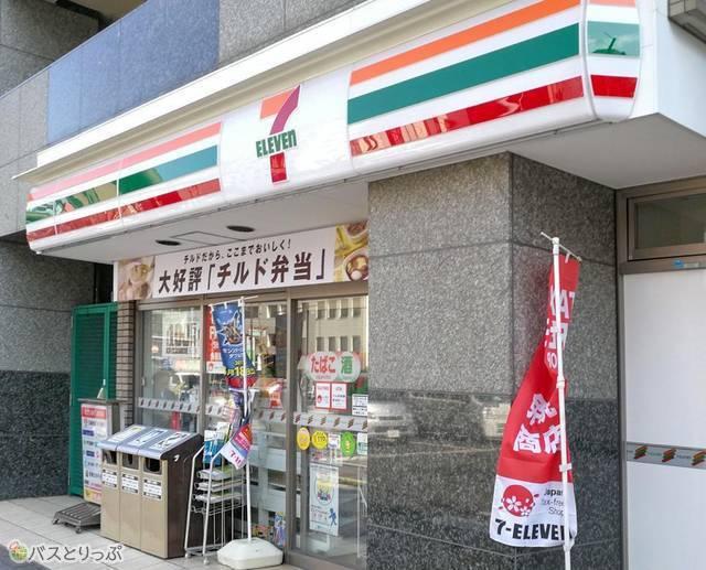 セブン-イレブン 品川駅前店