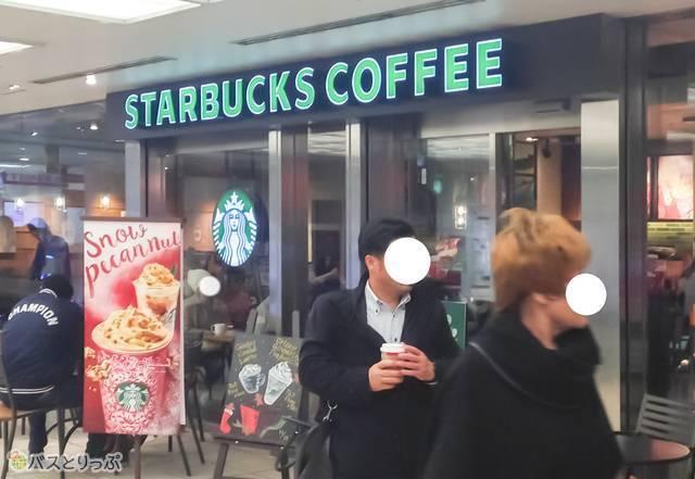 スターバックスコーヒー 上野マルイ店.jpg