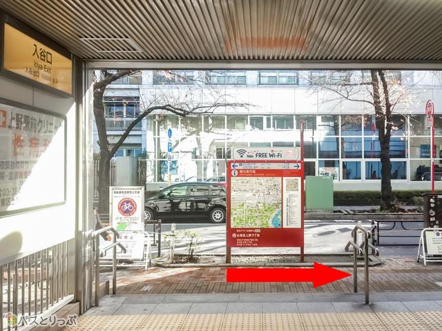 上野駅入谷口.jpg