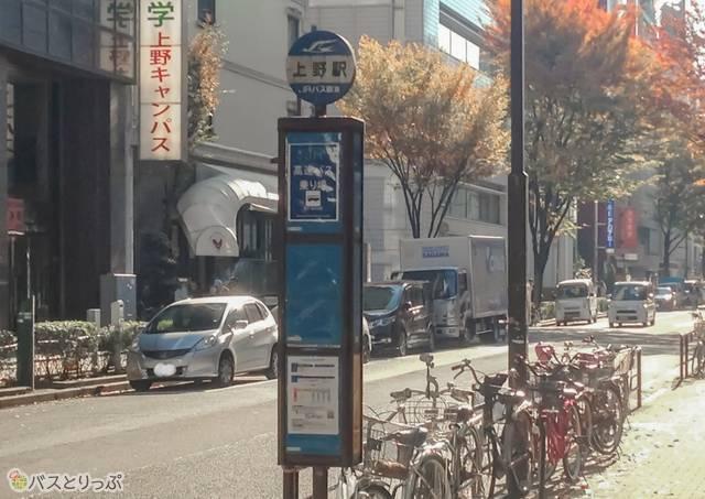 上野駅入谷口高速バス乗り場.jpg
