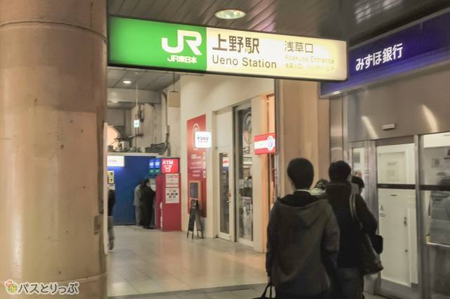 20161299_oshiro_06_JR上野駅 浅草口.jpg
