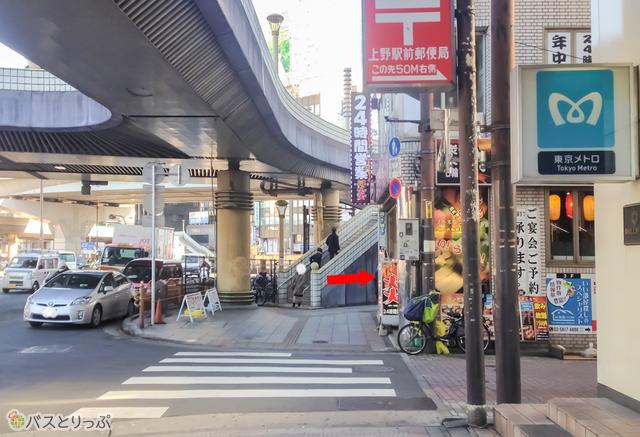 20161299_oshiro_12_上野駅前 歩道.jpg