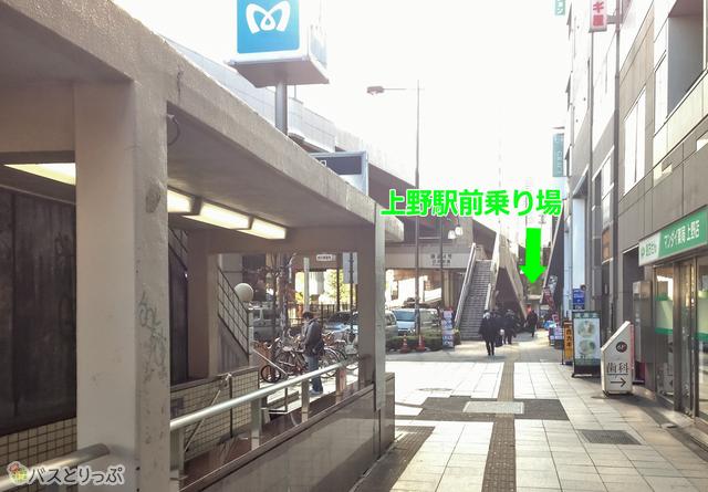 20161299_oshiro_13_上野駅前 地下鉄出口.jpg