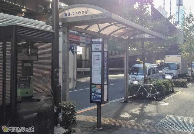 上野駅前高速バス乗り場.jpg