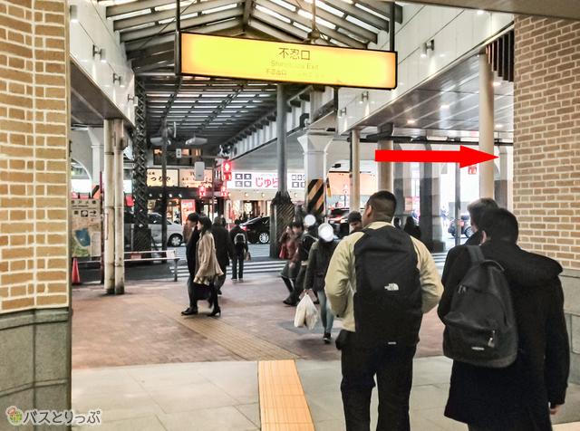20161299_oshiro_15_京成上野 不忍口.jpg