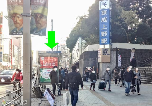 京成上野駅.jpg