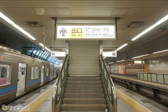 井の頭線 渋谷駅 アベニュー口