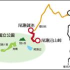 会津バスニュース