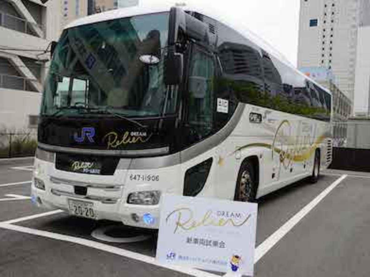 新 表 時刻 バス 南海