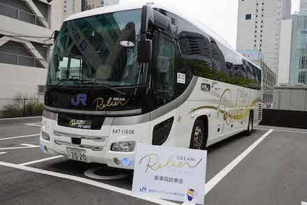 東京〜大阪で1日2往復便の運行を開始! リニューアルして再デビューしたJRバス・ドリームルリエ旧車両との変更点は?
