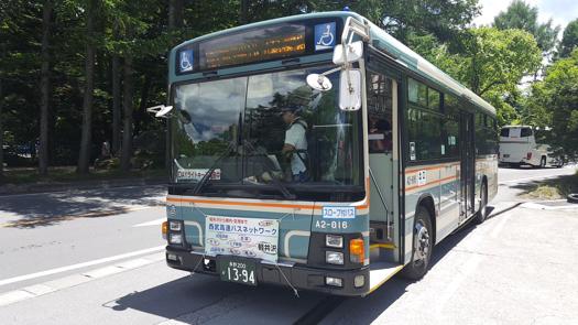 バス旅スポ8月5日
