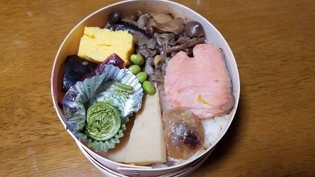 割烹 田季野 バス弁当