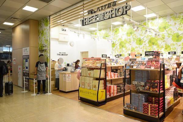 バスタ新宿 THE土産SHOP.jpg