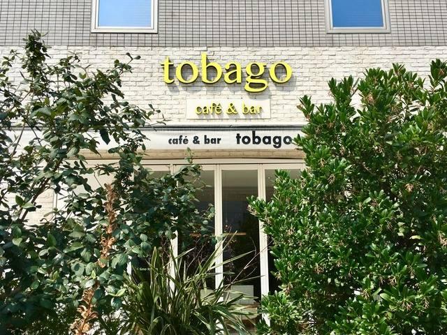 tobago cafe&bar