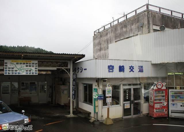 12:00過ぎにバスは高千穂バスセンターに到着