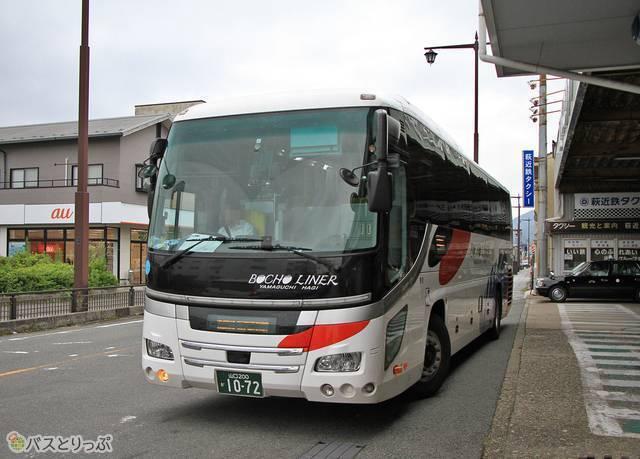 東京から約1,010km、14時間半かけて終点の萩バスセンターに到着した「萩エクスプレス」