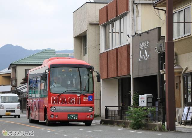萩循環まあーるバス