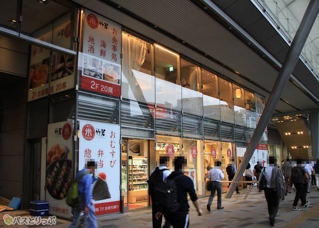 きっぷ売り場の北隣には売店・弁当屋も。