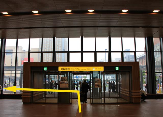 「たいせつライナー」乗り場は北口(東側)から左方向へ