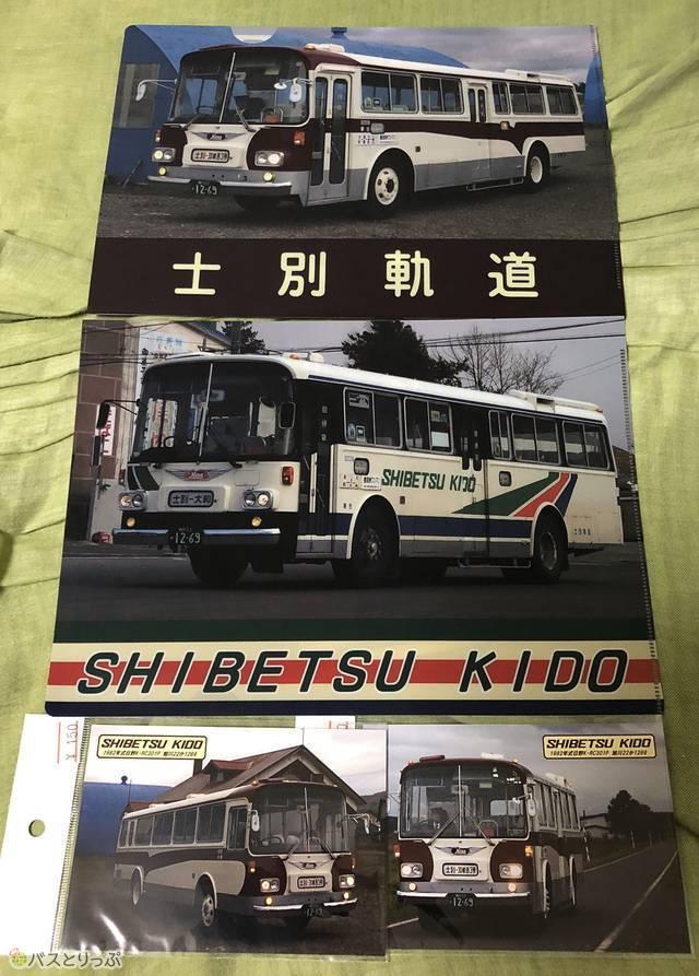 「モノコックバス」オリジナルクリアファイルとポストカード