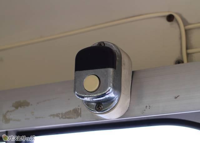 昔懐かしいタイプの降車ボタン