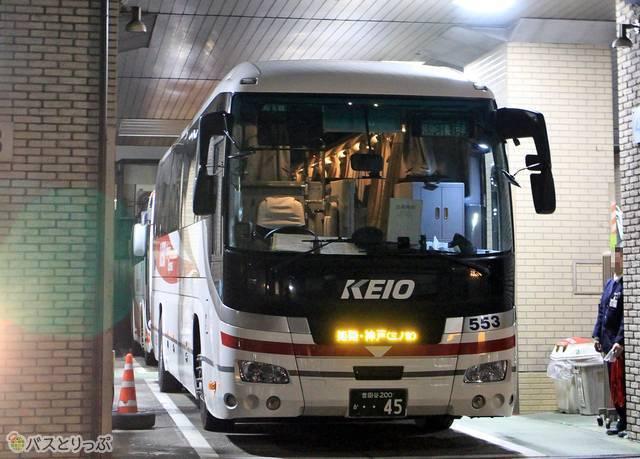 神姫バス神戸三宮バスターミナルで休憩する京王バス東「プリンセスロード」